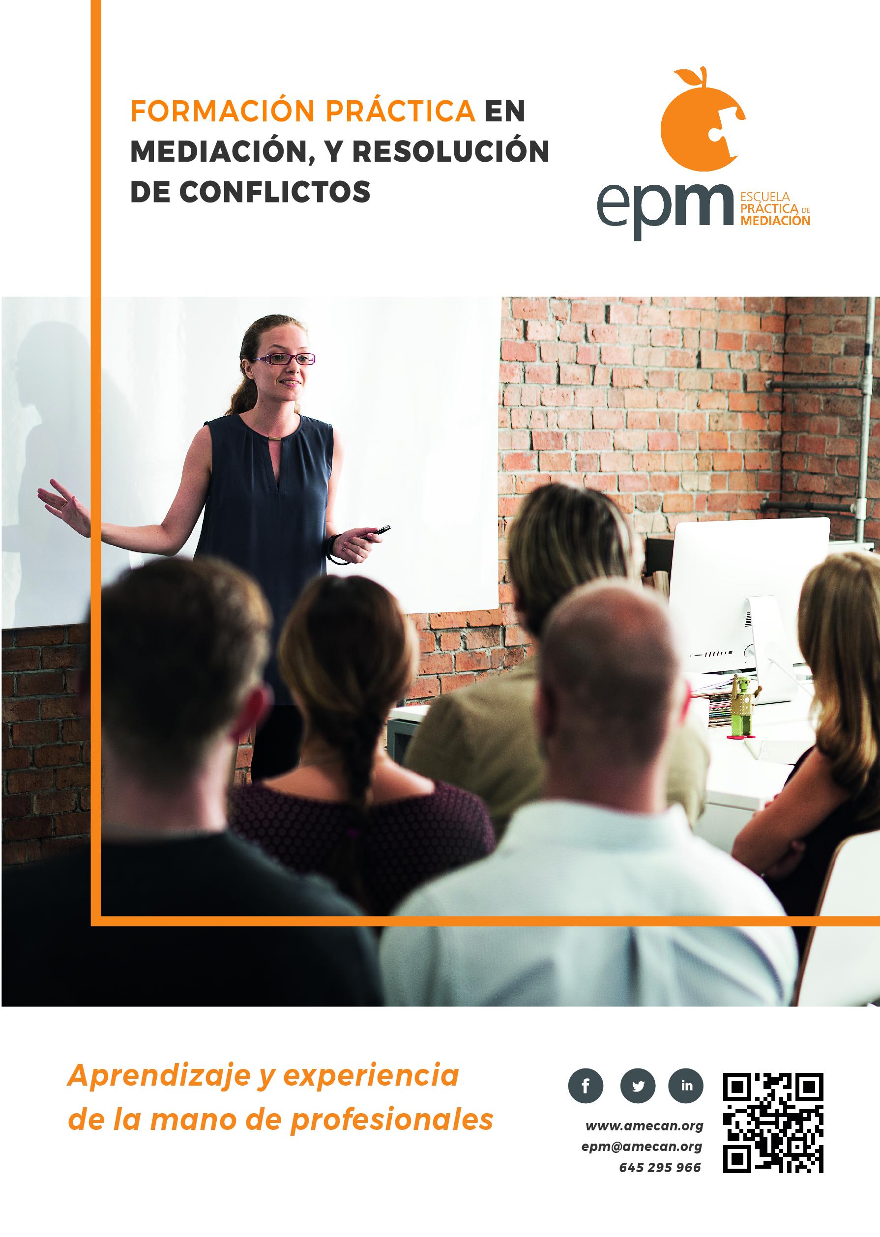 EPM 2019